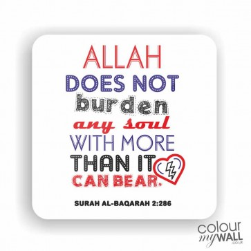 Allah does not burden any soul - White Fridge Magnet