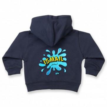 Personalised Splash Girl's & Boy's Toddler Hoodie Arabic & English Name