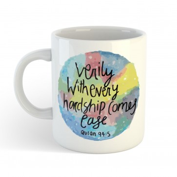 Verily with every hardship comes ease - Quran 94:5 - Mug