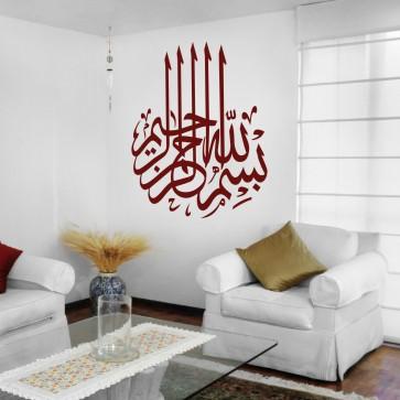 Bismillah - In the name of Allah