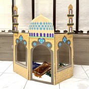 Add-on Printed Cream & Blue Dome Masjid Panel Covers