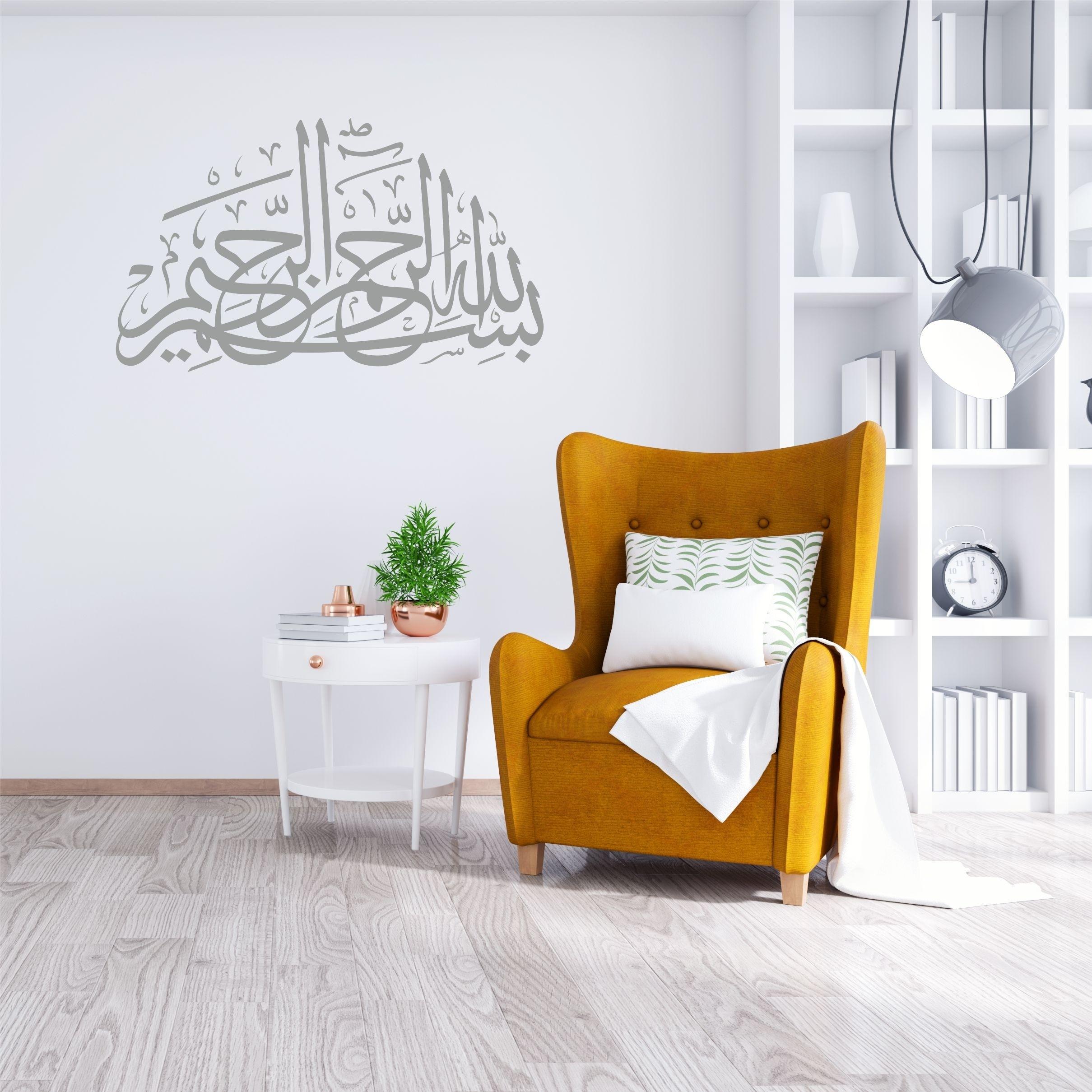 Islamic Wall art stickers